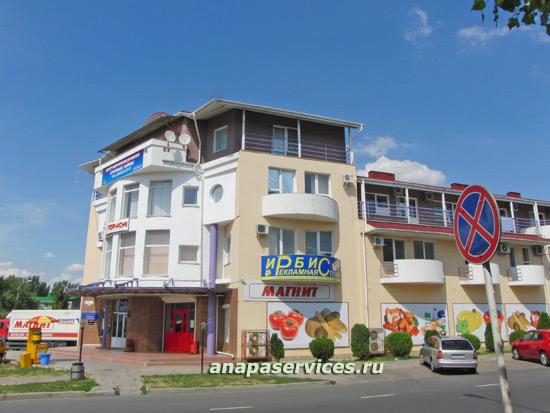 Улица Астраханская в Анапе
