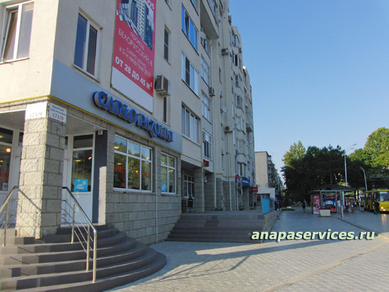 Крымская улица в Анапе