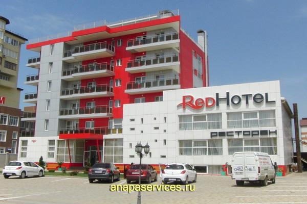 Отель Red Hotel в Анапе