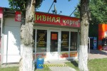 """Магазин """"Пивная карта"""" в Джемете"""