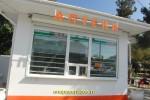 Аптека в Джемете