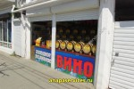 Вина, коньяк, пиво, квас из бочек в Витязево
