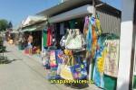 Торговля на улице Черноморской в Витязево