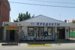 """Продуктовый магазин """"Сельпо"""" и столовая"""