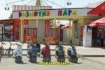 Прокат мопедов, велосипедов, колясок в Витязево