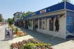 """Аптека, магазин """"Меха"""" на улице Светлая в Витязево"""