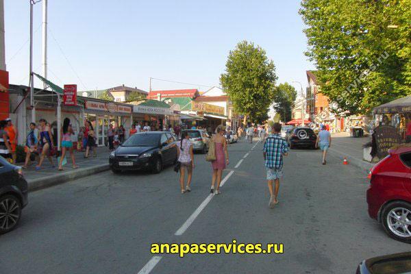 Улица Горького в Анапе