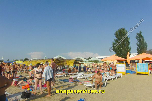 улица песчаного пляжа анапы тем как обрезать