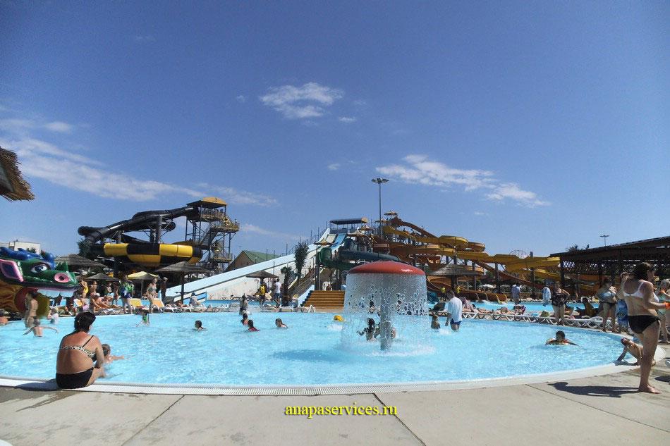Анапа аквапарк «Золотой пляж»