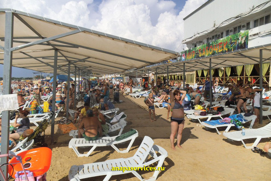 Отдых в Анапе на пляже