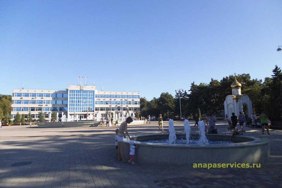 Анапа фонтаны у городской администрации, 29.08.2014