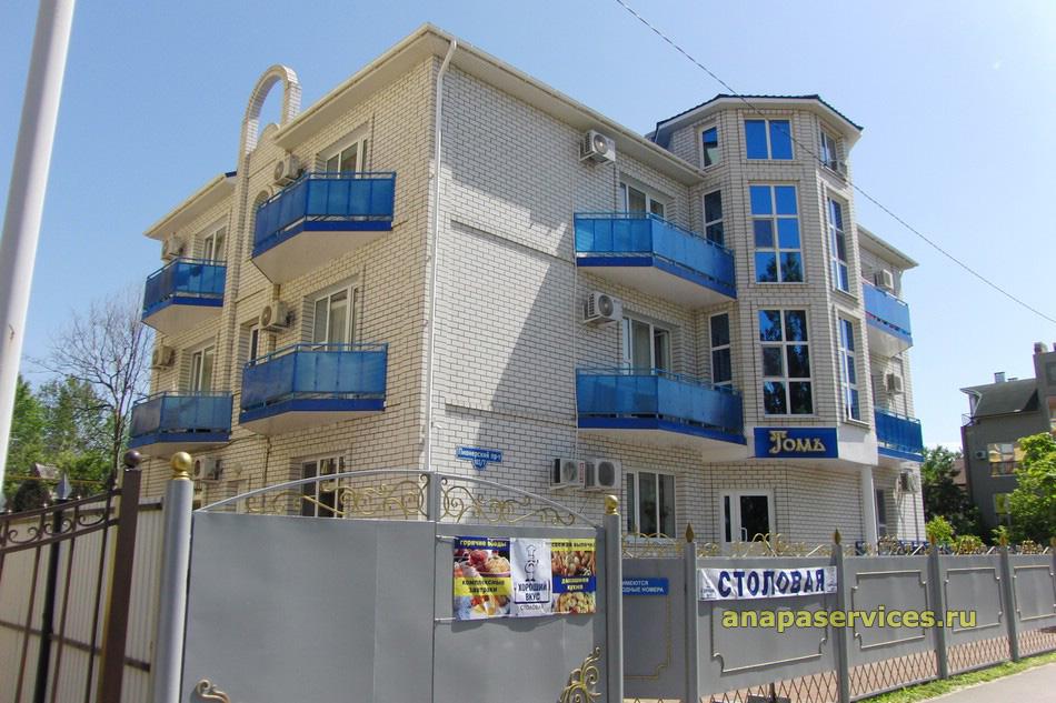 Отель «Томь» в Джемете