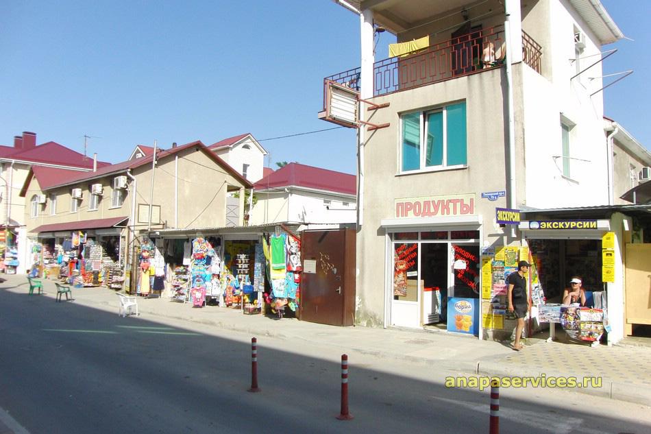 Торговые пункты в Джемете: курортные принадлежности, магазин, экскурсии